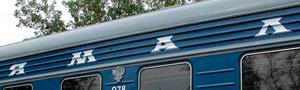 фирменный поезд Ямал вокзал Екатеринбурга